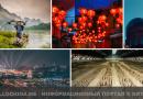 ТОП 10 Туристических городов Китая