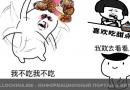 ТОП-6 Еда в Китае